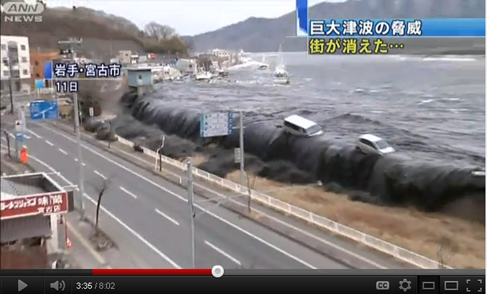 essay japan tsunami 2011 Free essay on tsunami in japan 2011 what is more dangerous, a manmade disaster or a natural disaster that is a simple question to answer.